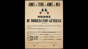 Afiche de movilización