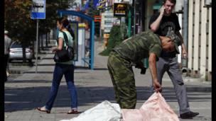 Pertempuran sengit di Donetsk