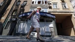 Pertempuran hebat di Donetsk
