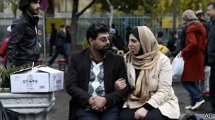 Pareja en Irán