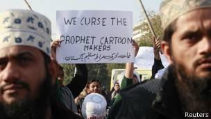 पाकिस्तान, लाहौर, विरोध प्रदर्शन