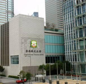 香港國際金融中心(ifc)大樓外牆