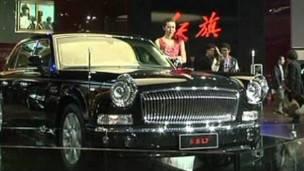 Autos chinos