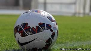 Cachana, pelota Copa America
