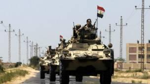 Ejército de Egipto
