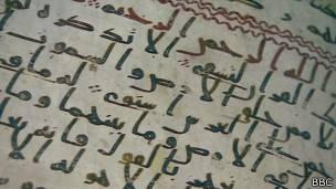 Manuscrito del Corán