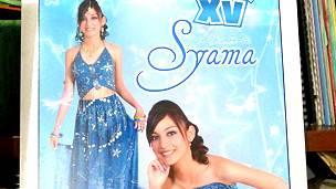 Syama Paz Lemus
