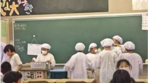 Aula de enseñanza en Japón