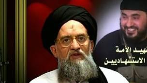 Al Zawahiri