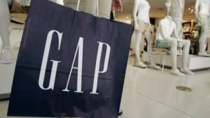 Tienda de Gap