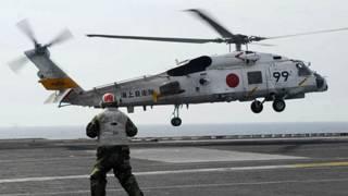 Helikopter Jepang