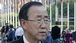 Ban Ki Moon, katibu mkuu wa Umoja wa Mataifa