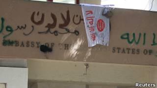 Facahda de la embajada de EEUU en Cairo
