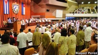 Diputados y Presidente de la República