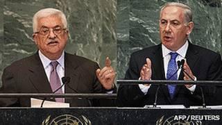 Discursos en la ONU