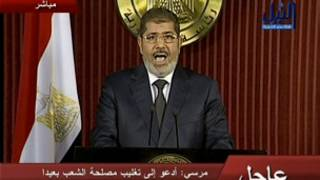 मिस्र के राष्ट्रपति मोहम्मद मोर्सी