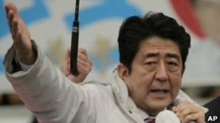 Shinzo Abe, le dirigeant du LPD, est le nouvea premier ministre du Japon.
