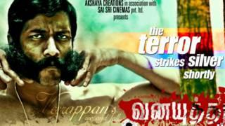 वाना युद्धम,तमिल फिल्म