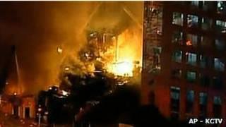Incendio en Kansas City