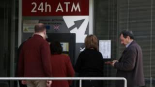 ATM di Siprus