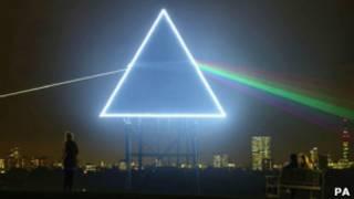 La tapa o portada del LP de Pink Floyd.