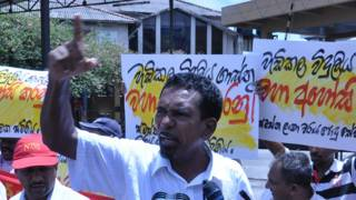 General strike against electricity price hike