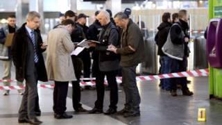 Investigadores del ataque en París