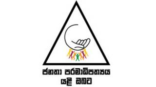 UNP proposal for a new constitution