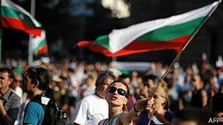 Protesta en Bulgaria