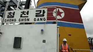 Tàu Chong Chon Gang