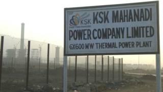छत्तीसगढ़ में बिजली उत्पादन.