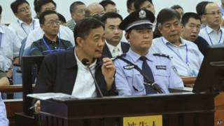 Bạc Hy Lai trong ngày thứ ba xét xử