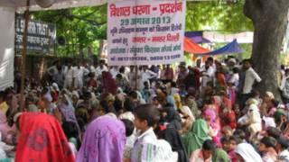 भूमि अधिग्रहण बिल का विरोध