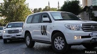 Camioneta con inspectores de Naciones Unidas