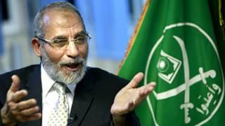 Le guide suprême des FM, Mohamed Badie
