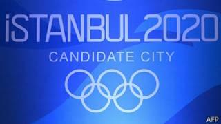 Logo de Estambul 2020