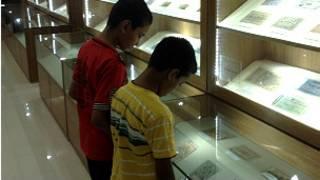 taka museum