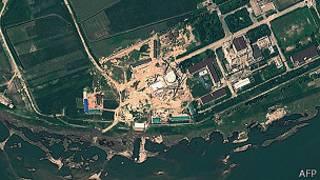 Vista aérea de Yongbyon