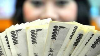 japan yen money currency