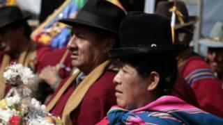 Foto de archivo, ciudadanos de Bolivia