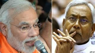 नरेंद्र मोदी और नीतीश कुमार