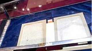 Salinan surat wasiat Napoleon