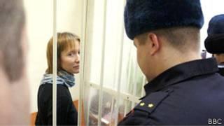 Yekaterina Zaspa