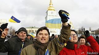 Manifestantes en Kiev