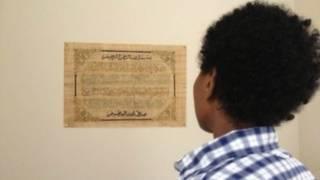 ब्रिटेन में मुस्लिम महिलाओं के लिए हॉस्टल