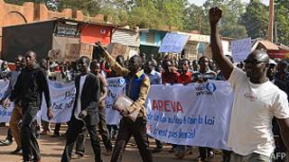 Une manifestation contre Areva, au Niger (archives)