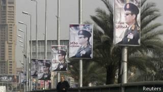 Afiches de Sisi en el Cairo