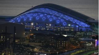 Estadio de Sochi