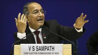 भारत के मुख्य चुनाव आयुक्त वीएस संपत