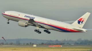 马航777-200客机